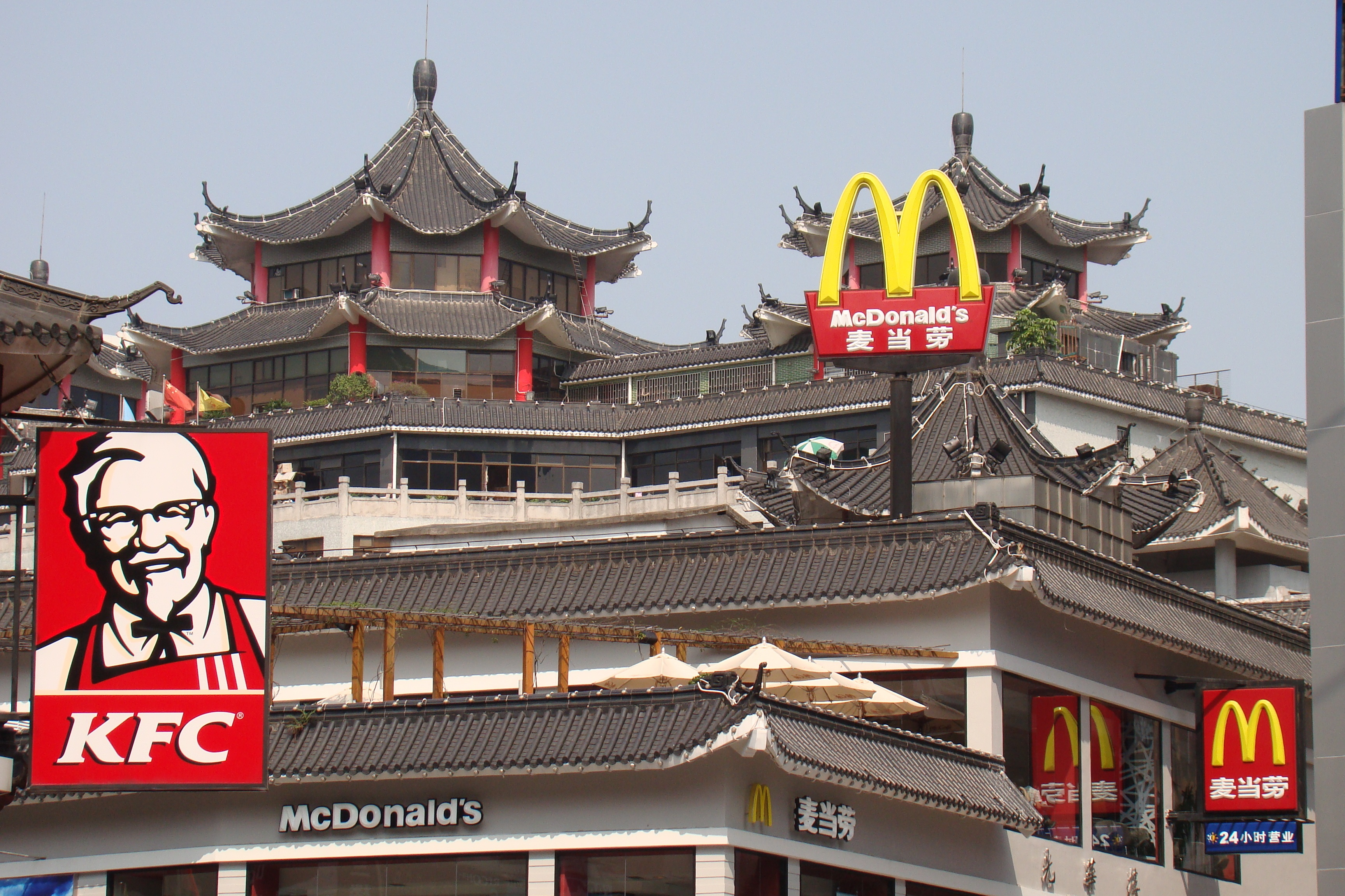 mcdonalds in china 2016-3-31  mcdonald's is apparently unfazed by the recent problems it's faced in china the company said on thursday that in the next five years it plans to add about 1,500 restaurants in china, hong kong, and south korea—up from its current count of 2,800—including more than 1,000 in china alone.