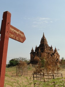 bagan abandoned temple