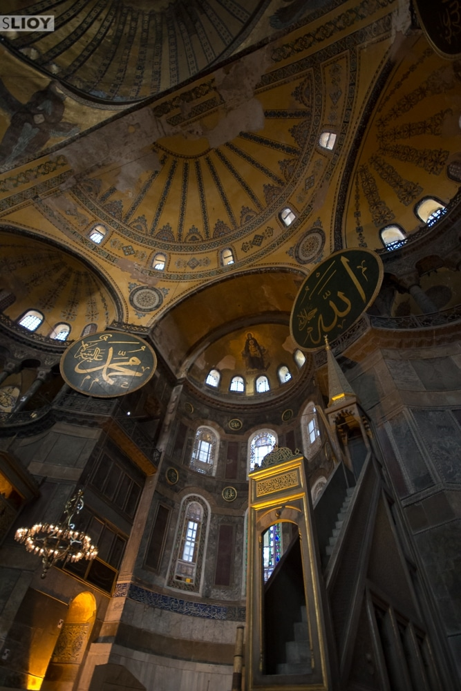 mimbar and apse inside the hagia sophia in istanbul