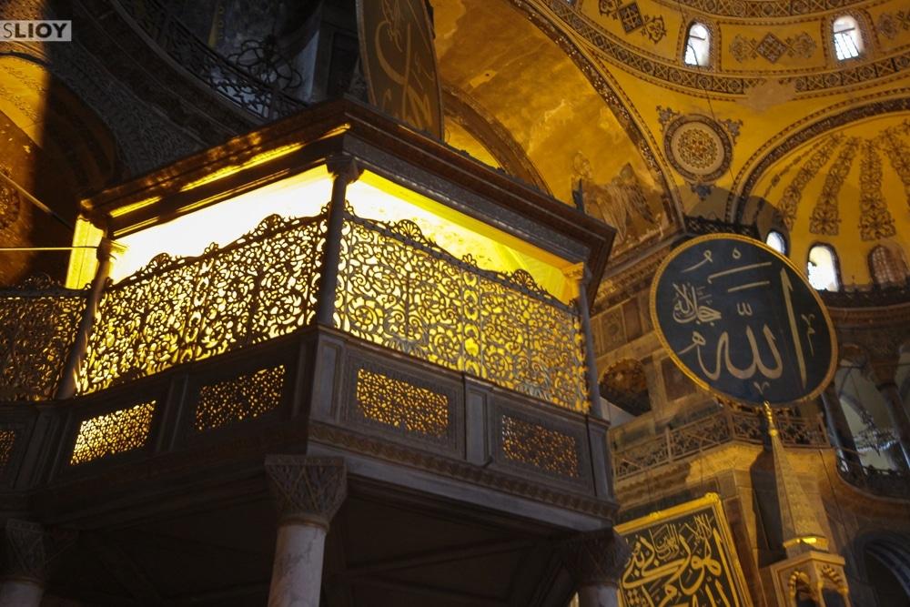 ottoman sultan's private chambers hagia sophia