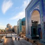 Austrian Radio Interview: Travel in Uzbekistan