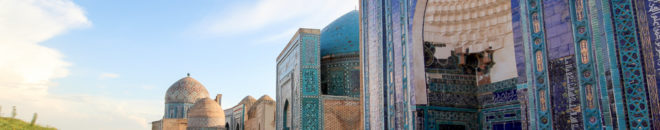 Austrian Radio Interview: Travel in UZzbekistan